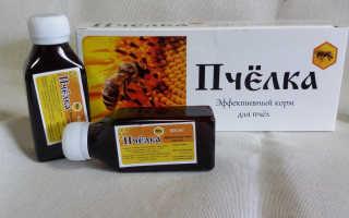 Препарат пчелка: свойства и другие секреты
